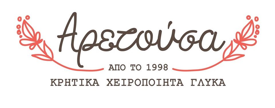 aretousa logo greek 2